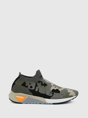 S-KB ATHL SOCK II, Green Camouflage - Sneakers